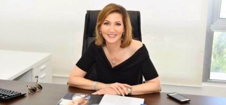 جمالي: القطاع الخاص يلعب دورا محوريا في تنفيذ أهداف التنمية المستدامة في لبنان