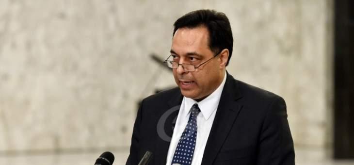 LBC: الثنائي الشيعي يسعى لاقناع دياب بتوسيع الحكومة لحل عقدة تمثيل المردة والقومي