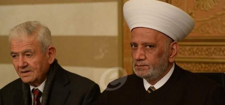 المفتي دريان يصادق على نتائج انتخابات المجلس الشرعي