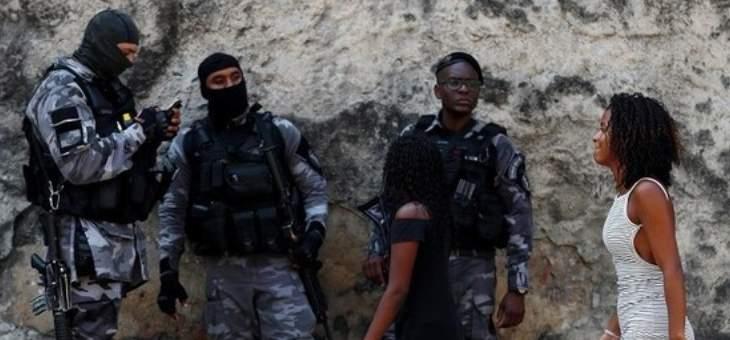 مقتل 17 شخصا في عملية ضد عصابات الاتجار بالمخدرات في البرازيل