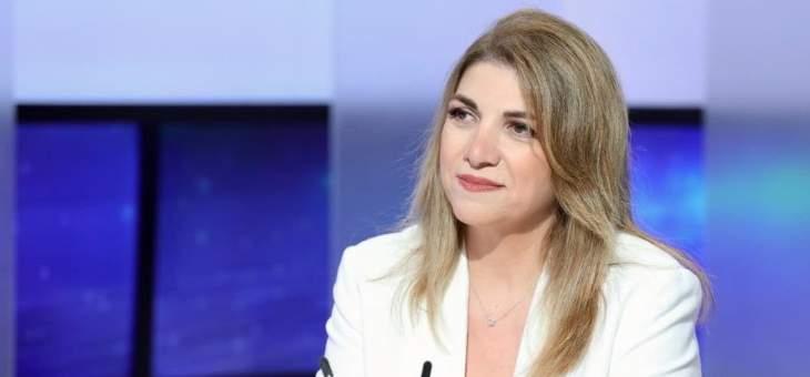 ماري كلود نجم: أجدد التأكيد على خطورة ضرب القضاء بالاتهام المعمم
