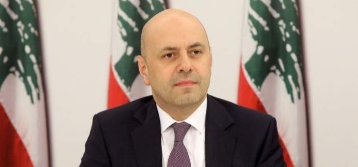 حاصباني: المطلوب انتخابات نيابية مبكرة والممسكون بالسلطة يفقدون لبنان ما تبقى من سيادة