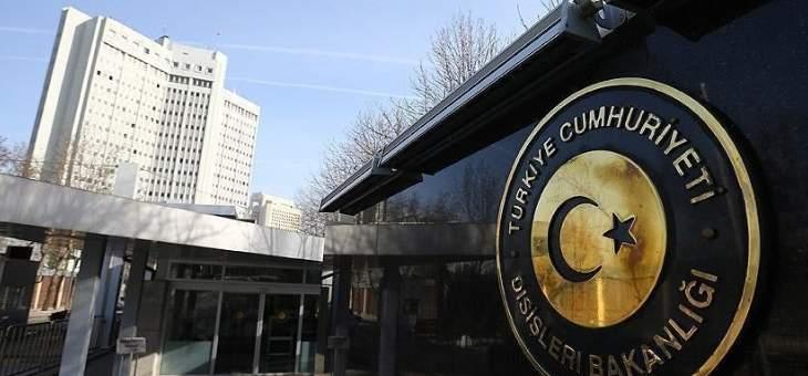 الخارجية التركية تستنكر بيان الجامعة العربية وتصفه بالخيانة