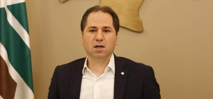 الجميل عن قرار السعودية منع دخول إرساليات الخضار والفواكه اللبنانية: شكرا لتحالف المافيا-الميليشيا