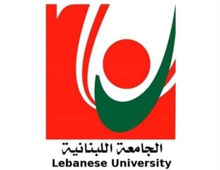 دكتورة في اللبنانية تكشف عن فضيحة غش بكلية الحقوق في زحلة