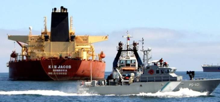 وزارة النفط العراقية تعلن عن إيرادات صادرات النفط للشهر الماضي