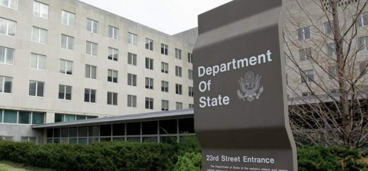 """الخارجية الأميركية دانت """"القصف الجوي السوري"""" لمنشآت طبية ومدنية بإدلب"""