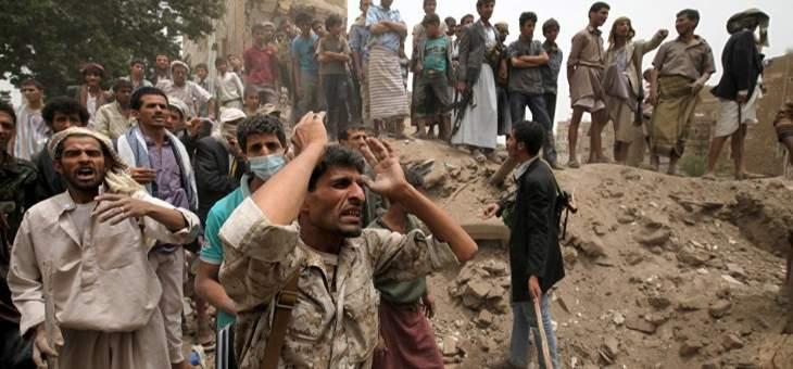 """مقتل عناصر من """"أنصار الله"""" بغارات للتحالف شمال الضالع"""