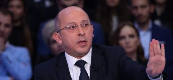 آلان عون: اللبنانيون ينتظرون منا إخراجهم من الازمة الاقتصادية المالية
