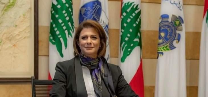 ريا الحسن: استقالة الحريري كانت ضرورية لمنع الانزلاق نحو الاقتتال الأهلي