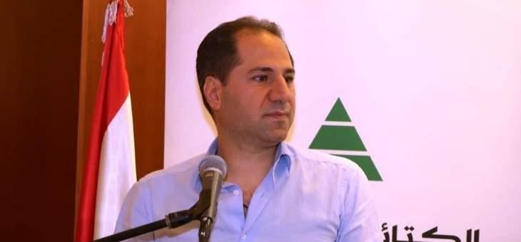 سامي الجميل: لإجراء انتخابات لمركز رئيس الاتحاد العمالي العام بأسرع وقت ممكن