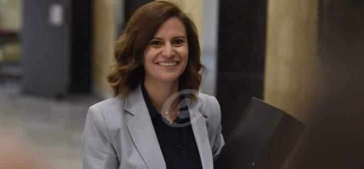 وزيرة الطاقة: تعيينات مجلس ادارة كهرباء لبنان باتت قريبة جدا