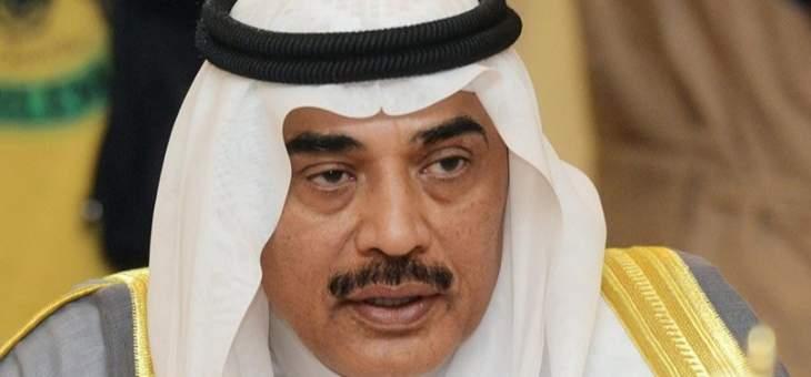 رئيس حكومة الكويت: سنخصص للبنان 30 مليون دولار لدعم الأمن الغذائي ومساعدات طبية وغذائية تصل إلى 11 مليون دولار