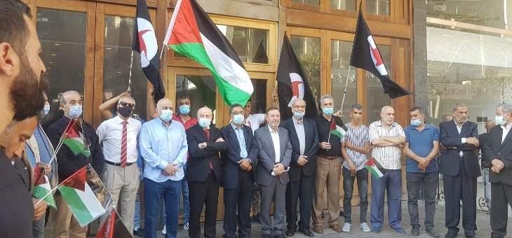 القومي نظم وقفة رمزية تضامنا مع فلسطين بمشاركة أحزاب وقوى لبنانية وفلسطينية