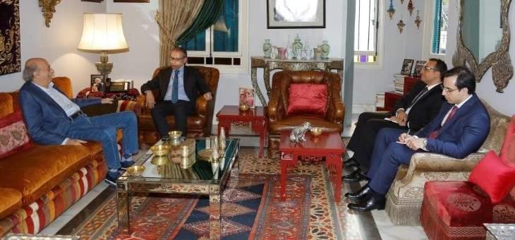 جنبلاط عرض التطورات مع السفير المصري وريفي