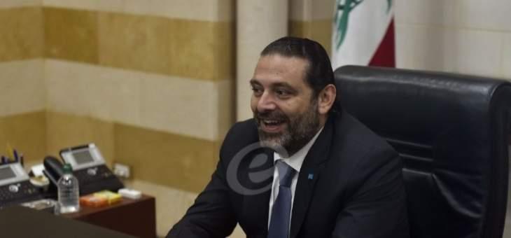 دفاع الحريري عن لجنة المرفأ الموقتة... لن يغيّر شيئاً في ما هو مرسوم لها