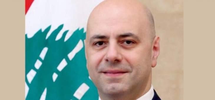 حاصباني شدد على أهمةي الاهتمام السعودي الدائم باستقرار لبنان
