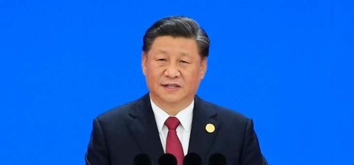 رئيس الصين تعهد بمزيد من الانفتاح الاقتصادي: على المجتمع الدولي رفض الحمائية والأحادية