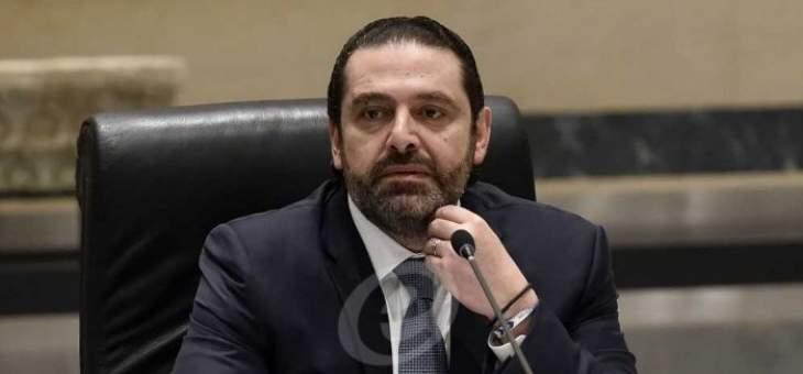 مصادر الجمهورية: الحريري استاء من خروج باسيل عن التوافق الحاصل بينهما حول بند الضريبة على القيمة المضافة