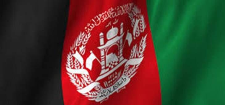 10 قتلى وعشرات الجرحى في تفجير قرب مدرسة غربي العاصمة الأفغانية كابل