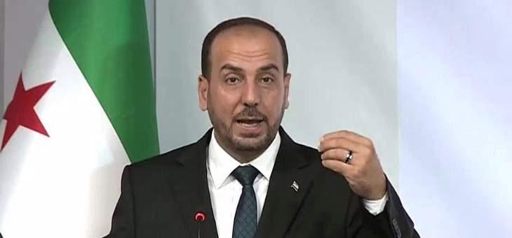 نصر الحريري طالب بدعم دولي للحل السياسي بإدلب: لحث النظام على إطلاق المعتقلين