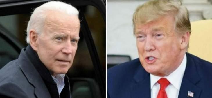 مصائب أميركا عند جو بايدن فوائد: ترامب يخسر شعبيا