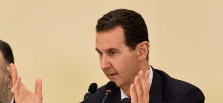 الجمهورية عن الأسد: إنهاء الحرب في سوريا أصبح مسألة وقت ليس إلّا