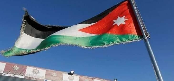 مسؤول اردني: السلام مع إسرائيل في طريقه للانهيار