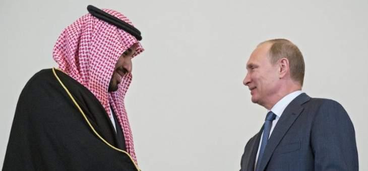 بوتين: روسيا والسعودية تتعاونان لحل المشكلات في المنطقة والعالم
