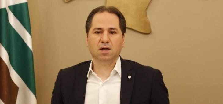 """سامي الجميل: """"رحمة بلبنان واللبنانيين استقيلوا كلكم ليرجع يخلق لبنان من جديد"""""""
