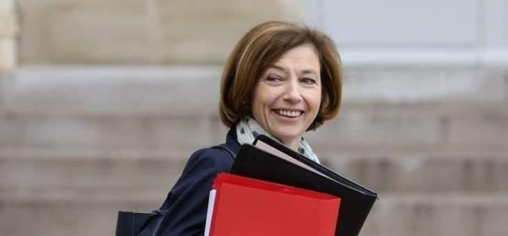 وزيرة الدفاع الفرنسية: معنيون بأن يبقى الجيش اللبناني قادراً على القيام بمهامه