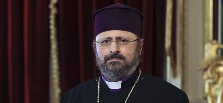 بطريرك الأرمن بتركيا: يحزننا استغلال بعض الدول لآلام شعبنا لأهداف سياسية