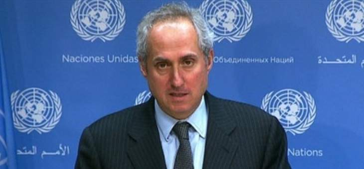 دوجاريك: ندعو جميع الدول لاحترام حرية الملاحة في منطقة الخليج