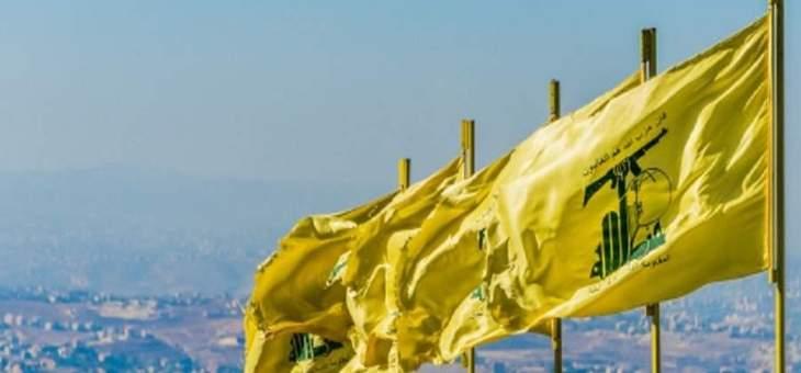 الجديد: المطلب الأميركي بعدم تمثيل حزب الله بالحكومة لن يكون عائقاً أمام التأليف