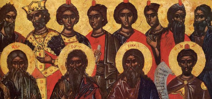 أجداد الرب يسوع المسيح في الجسد الذين كانوا قبل الشريعة وفيها