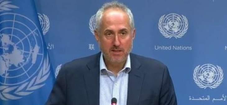 دوجاريك: جانبا النزاع باليمن أبلغا غريفيث بوجهات نظرهما بشأن تطبيق اتفاق الحديدة
