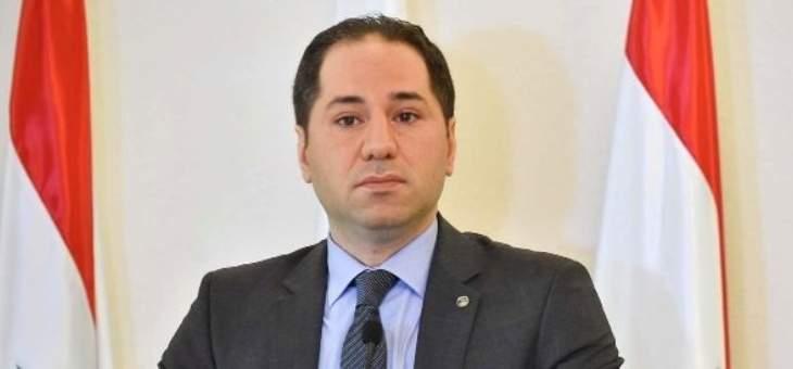 سامي الجميل نعى شيراك: خسرنا رجلا ساهم بنشاط في استعادة لبنان سيادته الوطنية