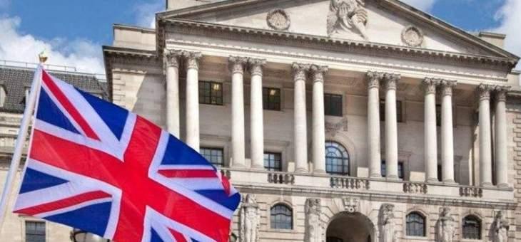 خارجية بريطانيا تحذر رعاياها في مصر من هجمات إرهابية محتملة