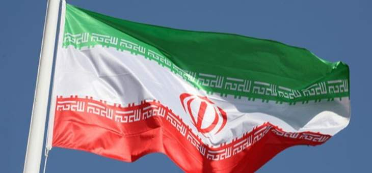 البحرية الإيرانية تؤكد أنه سيتم الإفراج قريباً عن ناقلة النفط البريطانية