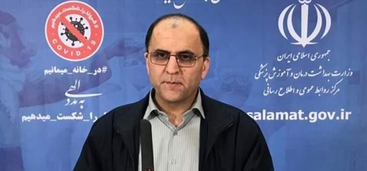 مسؤول بوزارة الصحة الإيرانية: 85 بالمئة من الأدوات المستخدمة لعلاج المصابين بكورونا تُنتج محليا