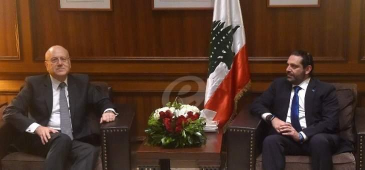 الشارعان السني والعلوي: نعم لقد خذلنا ميقاتي الحريري