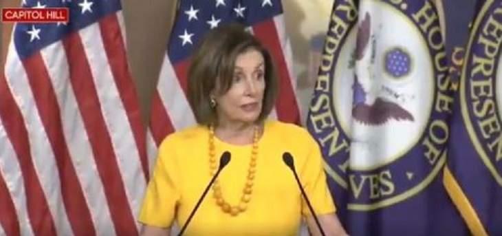 بيلوسي: البيت الأبيض لم يخبرني بخطط توجيه ضربة إلى إيران خلال اجتماع أمس