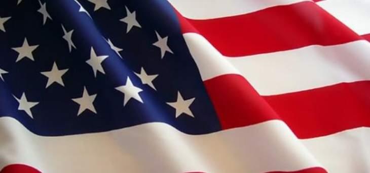 AFP: أميركا تضيف السعودية وكوبا على القائمة السوداء للاتجار بالبشر
