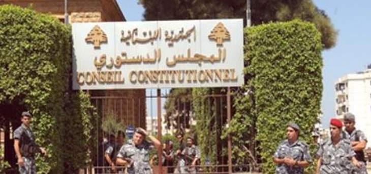 مصادر للشرق الأوسط: لم يُحسم بعد الاسم السني في المجلس الدستوري