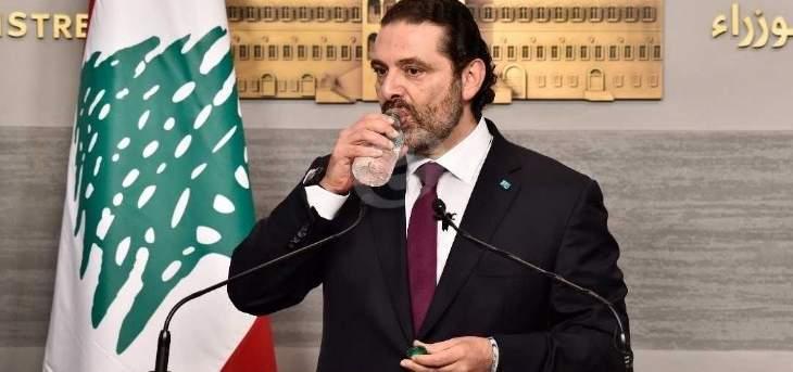 الحريري يرد على نواب اللقاء الديمقراطي: الي عم يحاول يرمي زيت على النار معي ما بيمشي