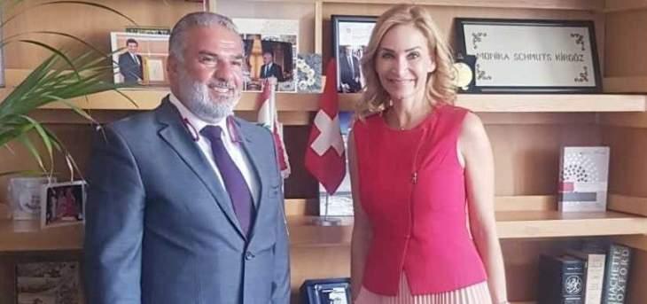 """عميد الخارجية في """"الحزب القومي السوري"""" التقى سفيرة سويسرا في لبنان"""