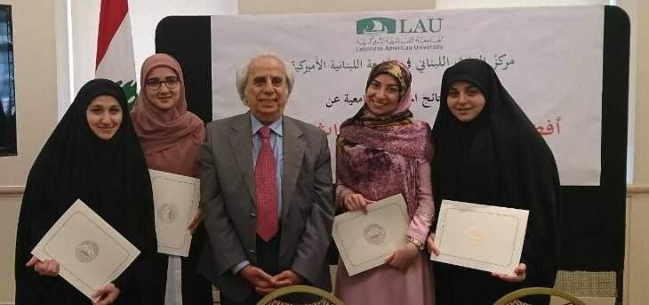 كلية الإعلام (1) تفوز بجائزتين في مسابقة أفضل فيلم جامعي قصير