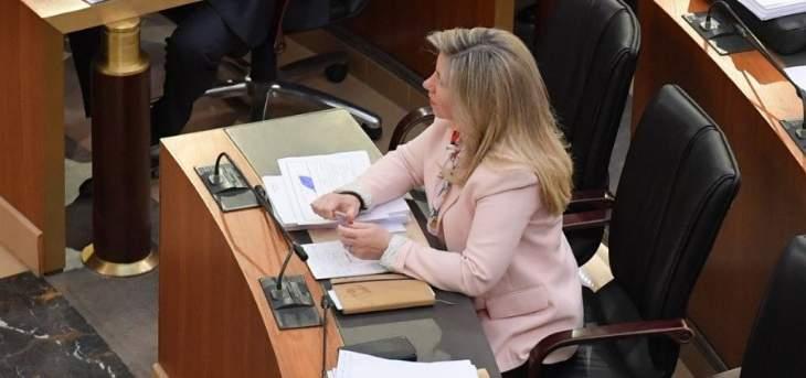 الطبش: يجب أن يتم انتخاب المجلس الدستوري وفقًا للأصول