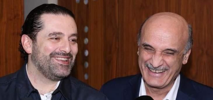 أوساط جعجع للـ MTV: الحريري وجعجع أكدا أنهما سيحميان ظهر بعضهما البعض استراتيجيًا وحكوميًا