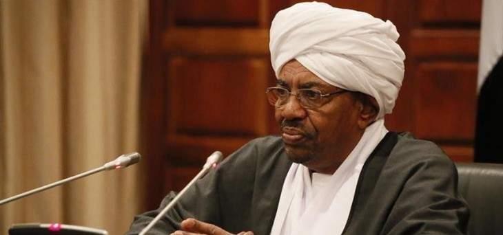 صحيفة سودانية: محاكمة البشير ستنقل على الهواء مباشرة